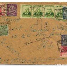 Sellos: ESPAÑA GUERRA CIVIL. CERTIFICADO BARCELONA 4 ENERO 1939 A PARIS. FECHA TARDIA. RARO. Lote 269215238