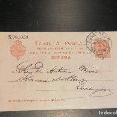 Sellos: ESPAÑA ENTERO POSTAL CATALAYUD AÑO 1912 ZARAGOZA. Lote 271365943
