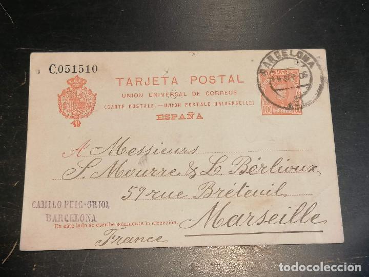 ESPAÑA ENTERO POSTAL EDIFIL 40 14 DE SEPTIEMBRE AÑO 1906 BARCELONA (Sellos - Historia Postal - Sello Español - Sobres Circulados)