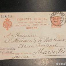 Sellos: ESPAÑA ENTERO POSTAL EDIFIL 40 14 DE SEPTIEMBRE AÑO 1906 BARCELONA. Lote 271366448