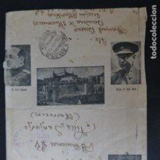 Sellos: SOBRE CIRCULADO DE NAVALMORAL DE LA MATA A VILLA SANJURJO GUERRA CIVIL 1938 CON FRANQUICIA Y CENURA. Lote 275778558