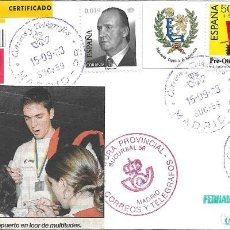 Sellos: BALONCESTO ESPAÑA SUBCAMPEON MUNDIAL PAU GASOL RECIBIDO 2003 RARA CARTA CERTIFICADA MADRID BARCELONA. Lote 276454283