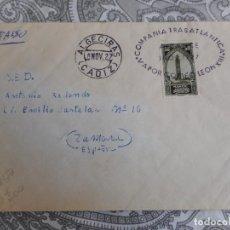 Sellos: ANTIGUO SOBRE.COMPAÑIA TRASATLANTICA.VAPOR CORREO LEON XIII.ALGECIRAS-ZAMORA. FALSO??. Lote 279453983