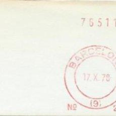 Sellos: 1978. BARCELONA. FRANQUEO MECÁNICO. FRAGMENTO. MÁQUINA 245.. Lote 280111963