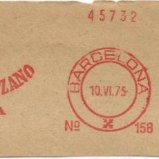 Sellos: 1979. BARCELONA. FRANQUEO MECÁNICO. FRAGMENTO. BANCO ZARAGOZANO. MÁQUINA 158.. Lote 280113433