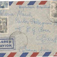 Francobolli: CARTA ENVIADA DESDE ARTESA DE SEGRE EL 03/09/1954 A BANFIELD, ARGENTINA. Lote 287038393