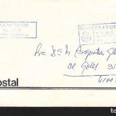 Sellos: FRANQUEO PAGADO AUT. Nº 280377, CAJA POSTAL. Lote 288955668