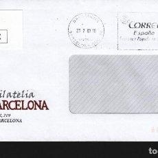 Sellos: FRANQUEO PAGADO EN OFICINA CORREOS ESPAÑA BARCELONA 0870594 BARCELONA SUC 46. Lote 288958373