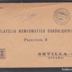 Sellos: SIN SELLO DE FRANQUEO Y FECHADOR TORRE DEL ESPAÑOL - ASCO- TARRAGONA. Lote 288960638