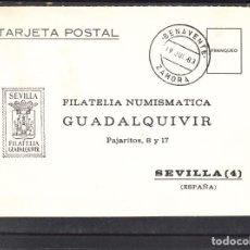 Sellos: SIN SELLO DE FRANQUEO Y FECHADOR .BENAVENTE. ZAMORA. Lote 288961903