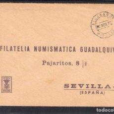 Sellos: SIN SELLO DE FRANQUEO Y FECHADOR ALJARAQUE, HUELVA. Lote 288963263