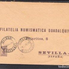 Sellos: SIN SELLO DE FRANQUEO Y FECHADOR CORTEGANA (HUELVA). Lote 288963613
