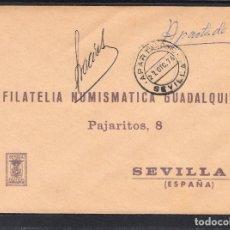 Sellos: SIN SELLO DE FRANQUEO Y FECHADOR . APARTADOS . (SEVILLA). Lote 288964613