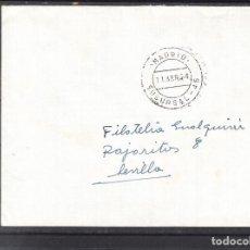 Sellos: SIN SELLO DE FRANQUEO Y FECHADOR . MADRID . SUCURSAL - 46. Lote 288964843