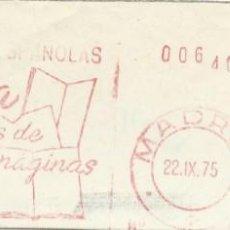 Sellos: 1975. MADRID. FRANQUEO MECÁNICO. FRAGMENTO. METER CUT. MÁQUINA 4283.. Lote 289538063