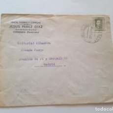 Sellos: CARTA ESPAÑOLA. Lote 289610288