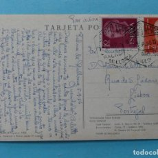 Sellos: TARJETA POSTAL CIRCULADA CON SELLOS FRANCO Y MARCA CORREO AEREO PALMA MALLORCA (BALEARES) 1956. Lote 294999088