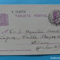 Sellos: GUERRA CIVIL REPUBLICA - ENTERO POSTAL MATASELLO ESTAFETA SUCURSAL Nº 4 - 29 AGOSTO 1936. Lote 295024703
