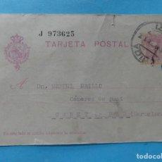 Sellos: FILATELIA - ENTERO POSTAL 15 CTS. VAQUER - FECHADOR LERIDA 23 ABRIL 1931 - TEXTO EN CATALAN. Lote 295026483