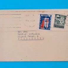Sellos: FILATELIA - SOBRE CARTA - SELLO PROTUBERCULOSOS 1943 (ED. 972) + AYUNTAMIENTO BARCELONA. Lote 295027588