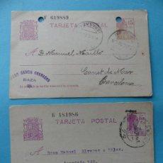 Sellos: FILATELIA - ENTERO POSTAL REPUBLICA - LOTE DE 2 PIEZAS BAZA (1932) Y GRANADA (1933). Lote 295028368