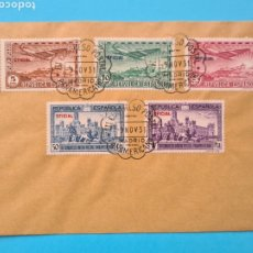 Sellos: SOBRE MATASELLO ESPECIAL III CONGRESO POSTAL PANAMERICANO MADRID 1931 SOBRECARGA OFICIAL ED 630-634. Lote 297173953