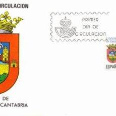 Sellos: SOBRE PRIMER DIA DE CIRCULACIÓN : ESTATUTO DE AUTONOMIA DE CANTABRIA. Lote 23964084