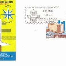 Sellos: SOBRE PRIMER DIA DE CIRCULACIÓN : 44 CONGRESO DEL INSTITUTO INTERNACIONAL DE ESTADÍSTICA. Lote 5865762