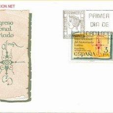 Sellos: SOBRE DE PRIMER DÍA DE CIRCULACION XII CONGRESO INTERNACIONAL DEL NOTARIADO LATINO. Lote 899586