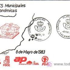 Francobolli: ELECCIONES MUNICIPALES Y AUTONOMICAS, SALAMANCA 1983. MATASELLOS EN SOBRE ILUSTRADO MUY RARO.. Lote 3600370