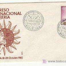 Sellos: I CONGRESO DE RELOJERIA BARCELON 1965 . Lote 27249378