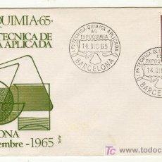 Sellos: EXPOQUIMIA 1965 EXPOSICION QUIMICA BARCELONA . Lote 25730281