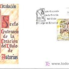 Sellos: ESPAÑA 1988.- SOBRE PRIMER DIA CIRCULACION.- S.F.C. 738.- SEXTO CENT. TITULO PRINCIPE ASTURIAS. Lote 4062104
