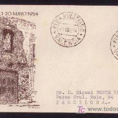 Sellos: ESPAÑA. (CAT. 1126).1954. SOBRE DE VALENCIA. 50 C. MAT. * FERIA MUESTRARIO/VALENCIA *. MUY BONITA.. Lote 24780883