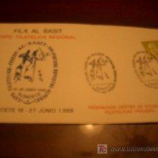 Francobolli: SOBRE EXPOSICIÓN FILATÉLICA FILA AL BASIT, PINTURA RUPESTRE, ALBACETE ALPERA. Lote 83471210