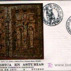 Sellos: MATASELLO ESPECIAL DIA DE AMERICA EN ASTURIAS OVIEDO A 19 SEPTIEMBRE DE 1977. Lote 4103199