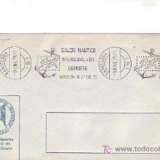 Sellos: BARCOS SALON NAUTICO INT Y DEL DEPORTE, BARCELONA 1975. MATASELLOS RODILLO SOBRE CLUB ALHAMBRA. GMPM. Lote 4116565