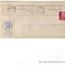 Sellos: VISITE EL MERCAT DEL RAM, VICH (BARCELONA) 1975. MATASELLOS DE RODILLO EN SOBRE CLUB ALHAMBRA. GMPM.. Lote 4116576
