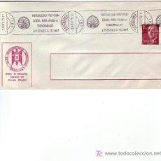Sellos: MUTUALIDAD PREVISION SOCIAL AYUDA SUBNORMALES BARCELONA 1975 MATASELLO RODILLO SOBRE C ALHAMBRA GMPM. Lote 4122304