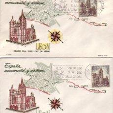 Sellos: RARA VARIEDAD CATEDRAL DE LEON TURISMO SERIE TURISTICA 1964 (EDIFIL 1542) EN RARO SPD DE FLASH. MPM. Lote 4138785