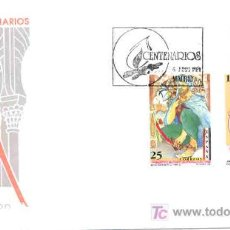 Sellos: ESPAÑA 1991.- SOBRE PRIMER DIA CIRCULACION S.F.C. A.798 CENTENARIOS LUIS DE LEON ABD AL RAHMAN. Lote 4166788