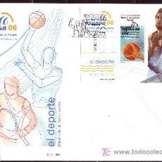 Sellos: ESPAÑA SPD 4268/74 - AÑO 2006 - EXPOSICION FILATÉLICA INTERNACIONAL ESPAÑA 2006. Lote 164980910