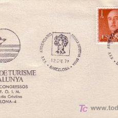 Sellos: ESPAÑA.BARCELONA.FRANQ. MIXTO *FRANCO/REY*.MAT. XXV ANIVERSARIO ESCUELA DEPORTIVA BRAFA. MAGNÍFICO.. Lote 26317274
