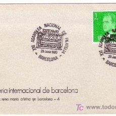 Sellos: ESPAÑA. BARCELONA. MAT. XXI ASAMBLEA NACIONAL DE FILATÉLIA/EXFILNA 80. MAGNÍFICO.. Lote 26341641