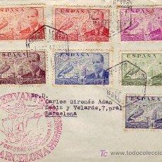 Sellos: CERVANTES LEPANTO CORREO AEREO, BARCELONA 1947. MARCA AEREA TINTA ROJA EN SOBRE FRANQUEO LA CIERVA.. Lote 24667336