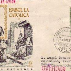 Sellos: SAHARA ISABEL LA CATOLICA V CENTENARIO 1951 (EDIFIL 87) EN RARO SOBRE PRIMER DIA CIRCULADO DE DP MPM. Lote 22574073