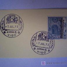 Sellos: MATASELLOS EXP. FILATELICA NACIONAL JUVENIA 1973, VIGO. Lote 5754945