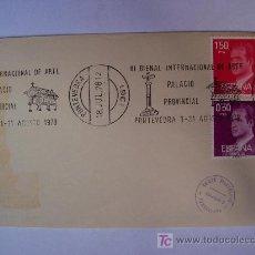 Sellos: MATASELLOS DE III BIENAL INTERNACIONAL DE ARTE, PALACIO PROVINCIAL PONTEVEDRA 1978. Lote 5757206