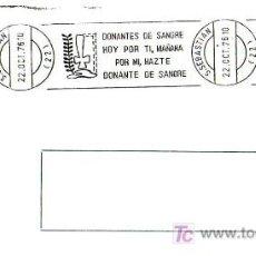 Sellos: MEDICINA DONANTES DE SANGRE, SAN SEBASTIAN (GUIPUZCOA) 1976. MATASELLOS RODILLO SOBRE. EL CID. GMPM.. Lote 6212013