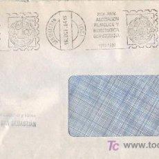 Sellos: ASOCIACION FILATELICA XXV ANIVERSARIO, SAN SEBASTIAN (GUIPUZCOA) 1984 MATASELLOS RODILLO CARTA. GMPM. Lote 6221131
